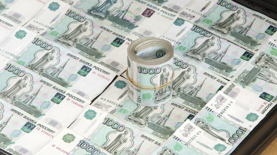 Ипотечные ставки достигли исторического минимума— ЦБ