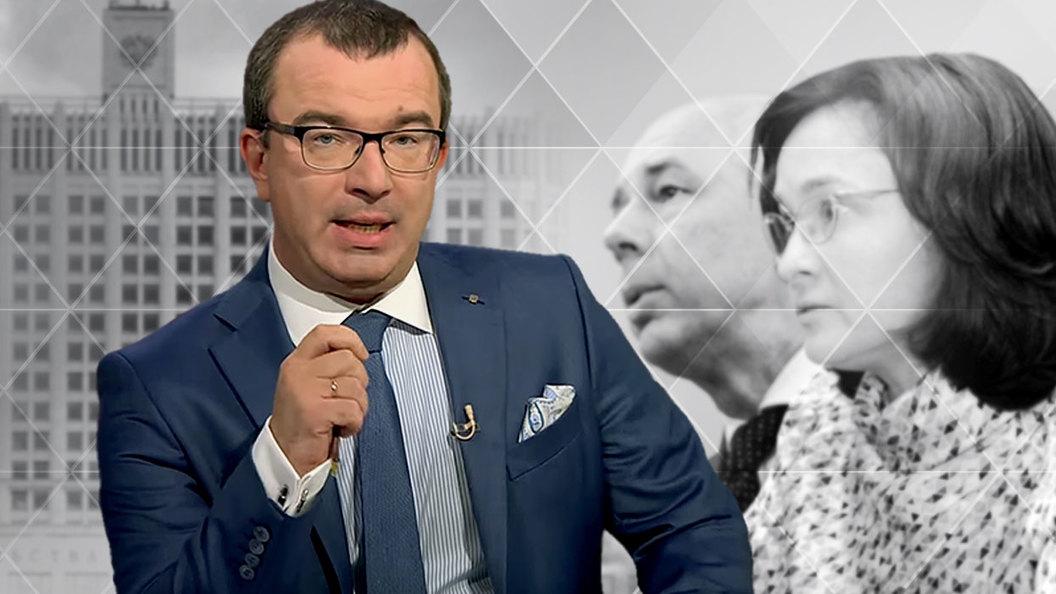 Юрий Пронько: Пенсионная подлость Силуанова-Набиуллиной приведет к тотальному уходу в серые схемы