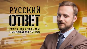 Болгары борются с русофобией активнее русских