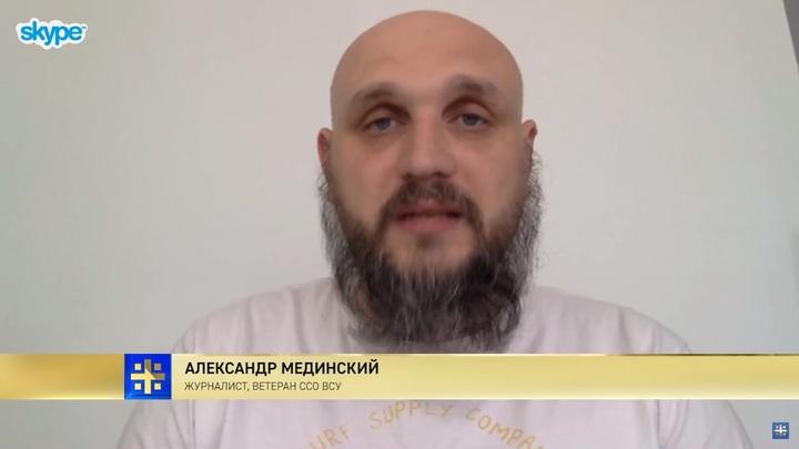 Бежавший из Киева украинский военный рассказал, как США разрушают страну