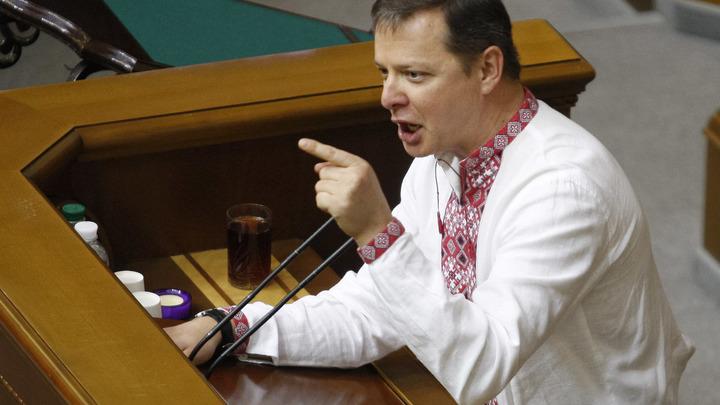Ляшко решил переехать к Савченко в камеру: Политик пообещал сжечь Верховную раду