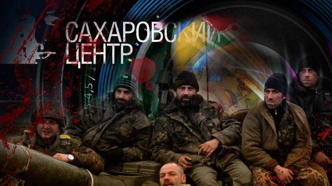 Украинский нацизм в центре Москвы