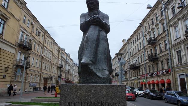 Через три года в Петербурге появится новый музей Достоевского