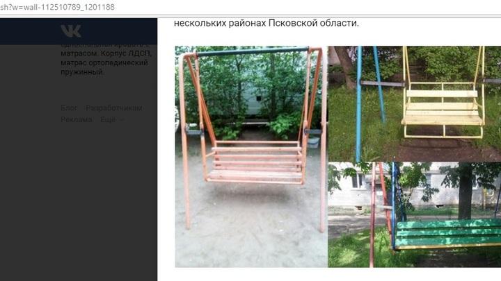 В Псковской области после смерти 8-летнего ребенка заварили десятки качелей - источник
