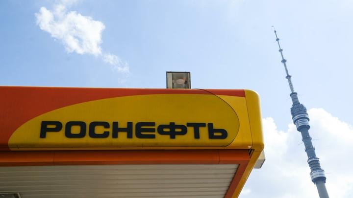 ФАС посчитала «Роснефть» виновной в резком скачке цен на топливо в России