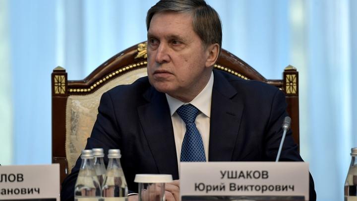 Как в хорошо разогретой компании: Россия разоблачила «шум и ругань в микрофонной дипломатии»