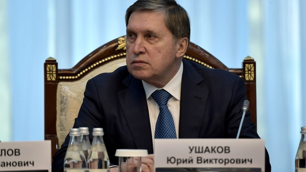 Ушаков: Россию пытаются заставить играть в политический «американский футбол»