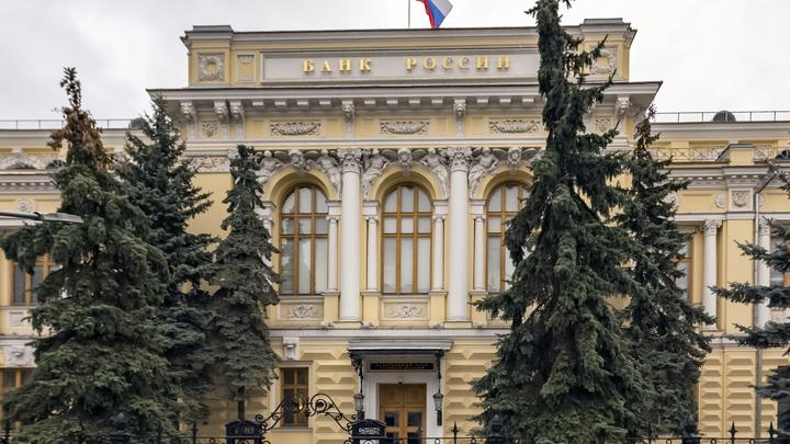 Вас ведь предупреждали? ЦБ обвинил нерезидентов в обвале рубля и фондового рынка