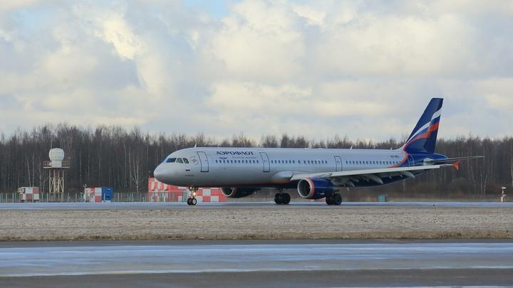 США ввели ограничения для грузовых и комбинированных рейсов «Аэрофлота»