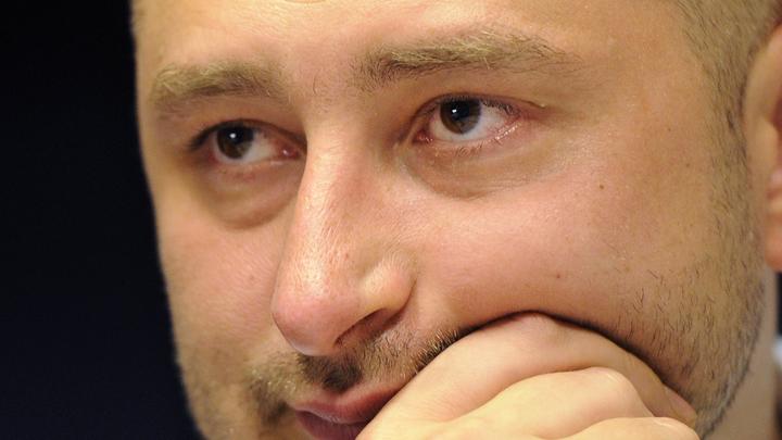 На Абрамсе не вышло. Зачем Бабченко стал новой жертвой Путина