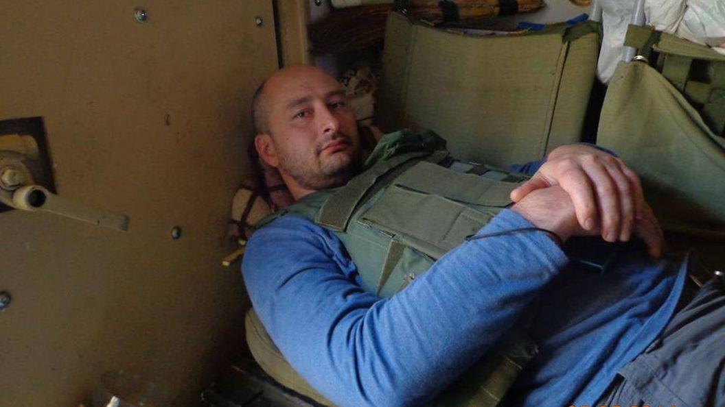 Следователи давят наподозреваемого впокушении наБабченко— юрист