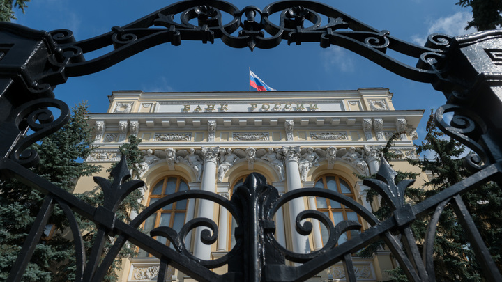 ЦБ отозвал лицензии у Бум-банка, страховщиков Хоска и Интач страхование