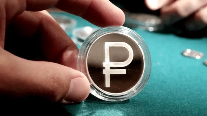Палач коррупционных схем: Цифровой рубль как инструмент контроля