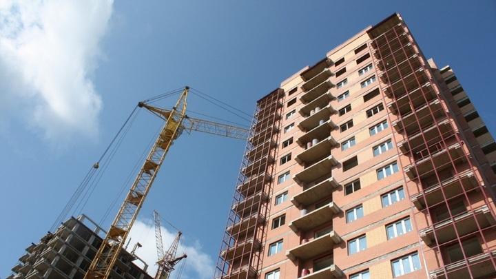 Отмена долевого строительства: Когда ждать роста цен на жилье?