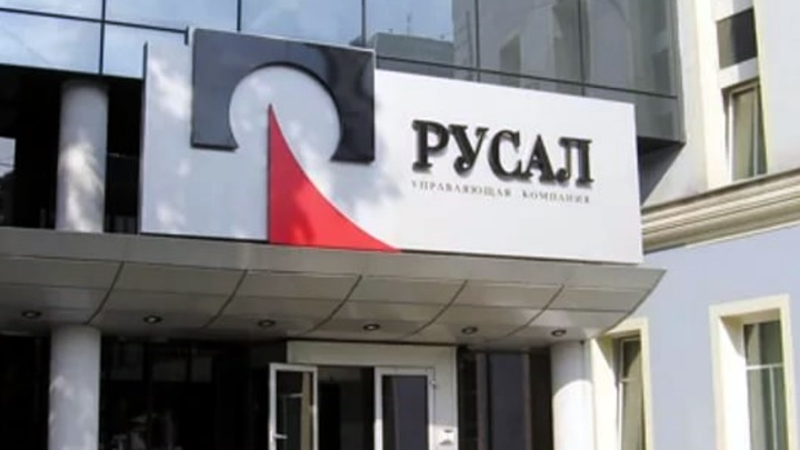 Ротшильды подминают российских олигархов: Дерипаска ищет спасения от санкций Вашингтона