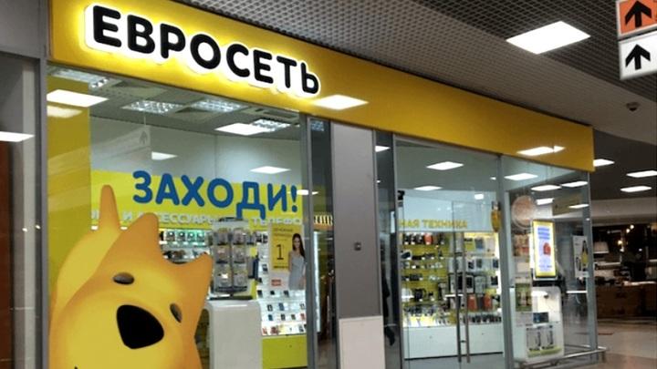 Связаны одной Евросетью: В России появился крупнейший в мире офлайн-ритейлер