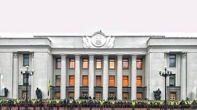 Рада готова уволить главу Минфина Украины в угоду Гройсману