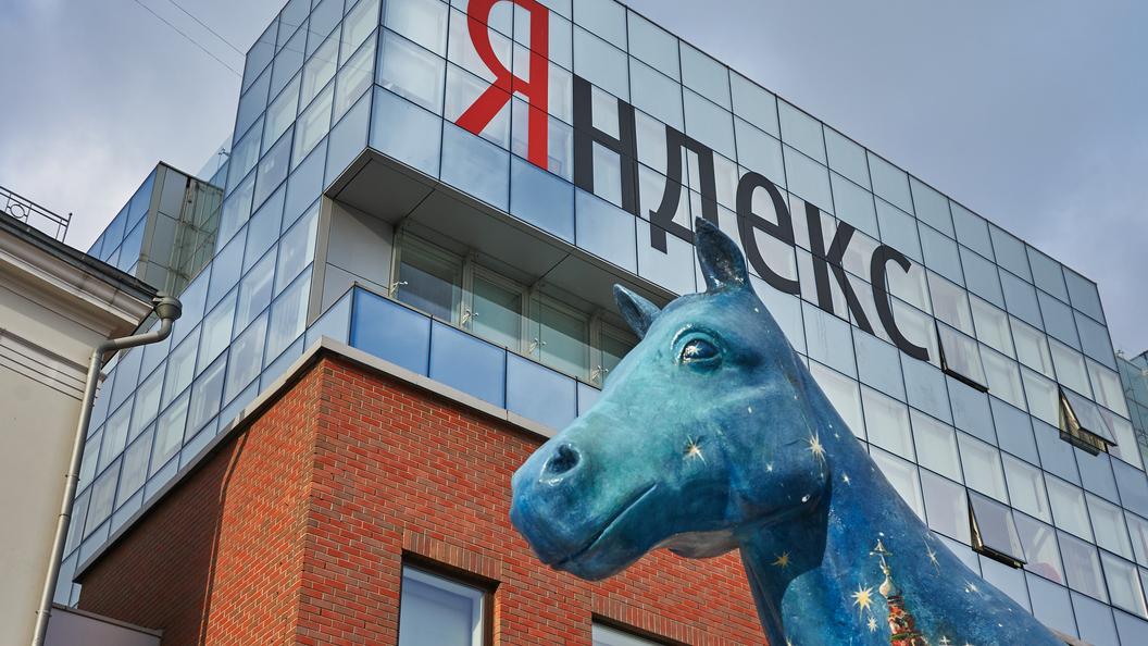 Владельцы прав автора обвинили «Яндекс» ввыдаче ссылок напиратский контент