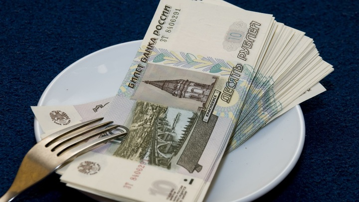Долги и тотальная экономия: Грозит ли России потребительская катастрофа