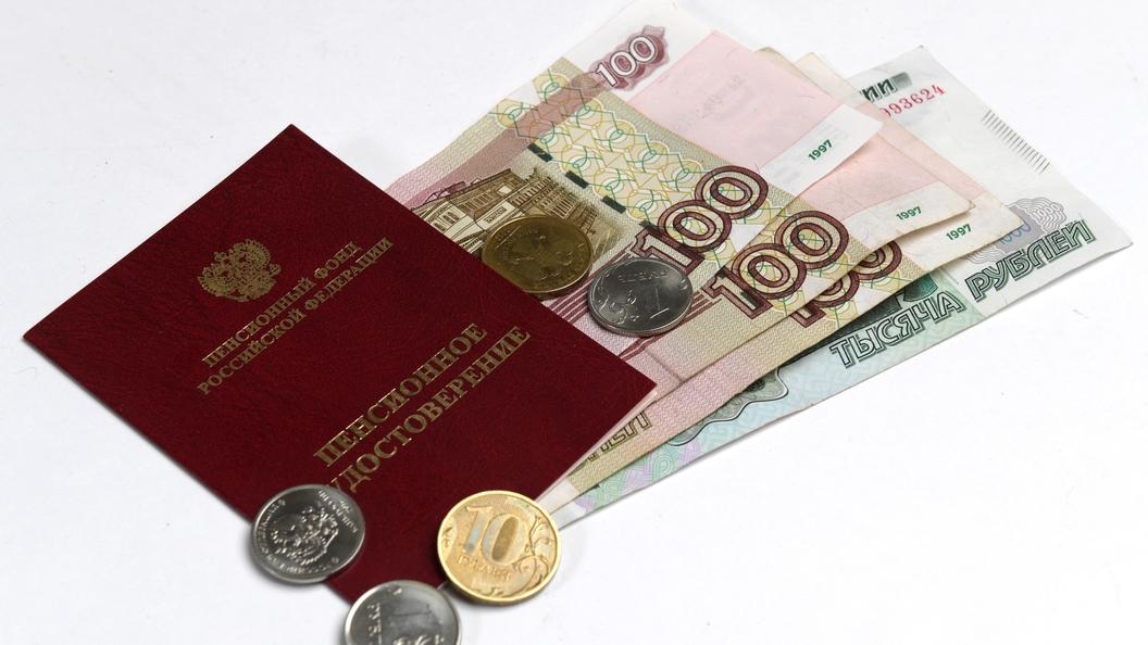 Законопроект о пенсиях рассмотрят в правительстве