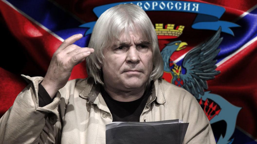 Герой Донбасса: Совесть нации процентов на 80 - предатели