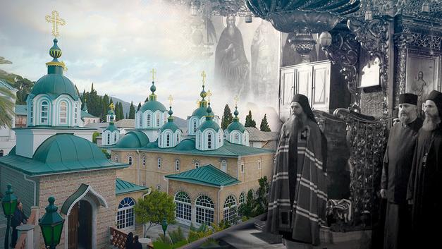 Новая жизнь Русского Афона