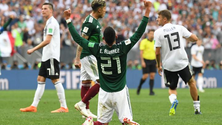 Мексиканский перчик для немецкого короля
