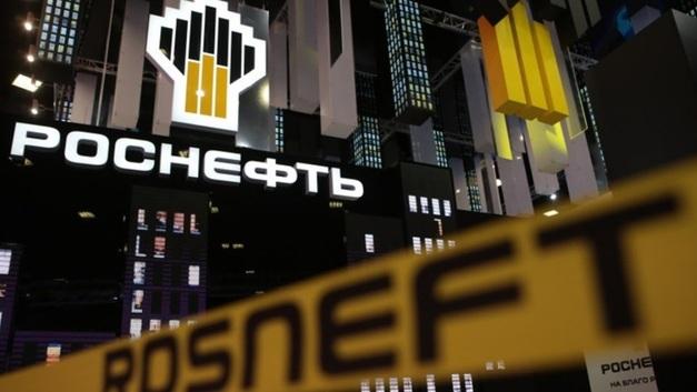 Роснефть порадовала своих акционеров обещаниями дальнейшего роста