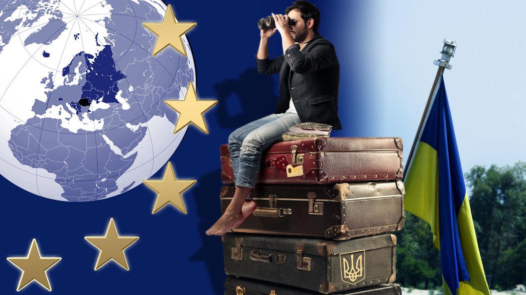 Миф о Цэ Европе: К концу Украины без виз
