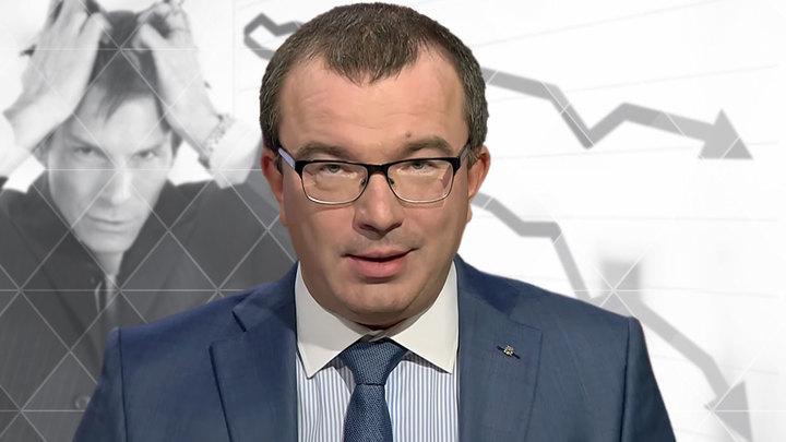 Юрий Пронько: Россию накрыл девятый вал банкротств!