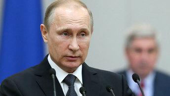Обращение Путина к депутатам Госдумы - онлайн-трансляция