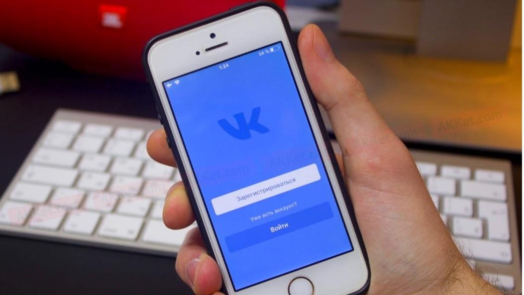 «ВКонтакте» запустила платежную системуVK Pay