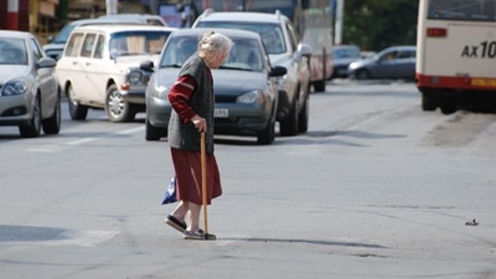 Смотрим по факту: Мособлдума предложила пощадить женщин-пенсионерок