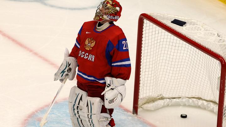 Чем похожи поражения футбольной Германии и хоккейной России