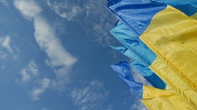 Случайная провокация: Флаг и герб Украины вновь всплыли на грамотах российских школьников