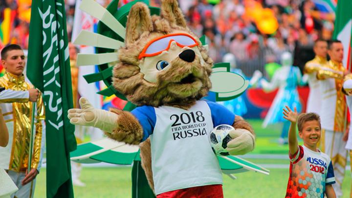 Пять открытий чемпионата мира