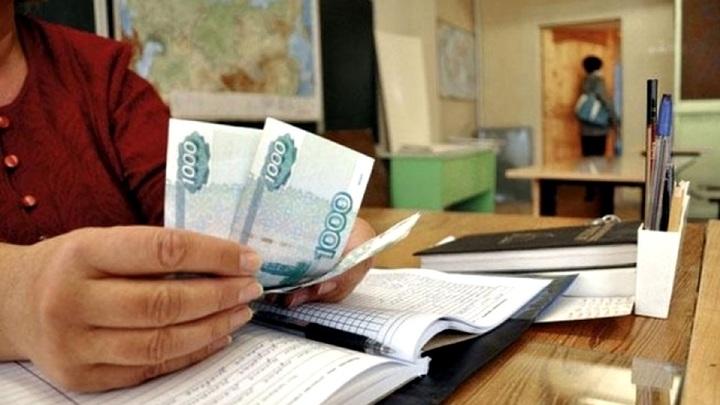 Острая ситуация: 20% учителей России готовы уйти из профессии