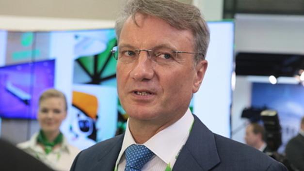 Греф собрался превратить Белоруссию в киберпартнера