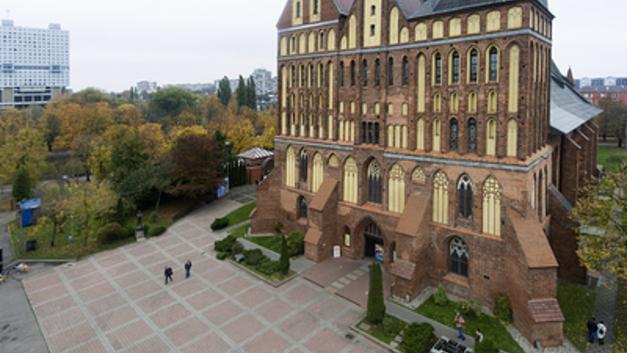 Из Калининграда в Царьград: Жители предложили новое русское имя своему городу