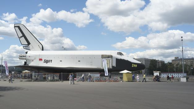 Выпустивший «Буран» авиазавод выставлен на продажу вместе с подержанными вещами