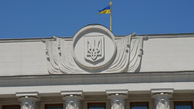 Протестующие дымовыми шашками «разгоняют коррупцию» у Верховной рады Украины