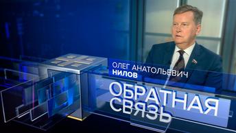 Олег Нилов: Национальный роуминг – это архаизм