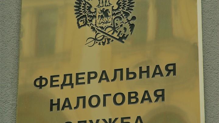 Налоговики оставили без денег издателя российского Forbes - источник