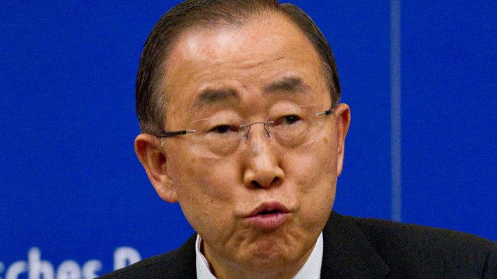 ООН при Пан Ги Муне: Годы позора, пресмыкательства и унижения
