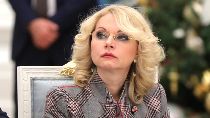 Голикова сообщила, что серые заработной платы в РФ получают порядка 15 млн жителей