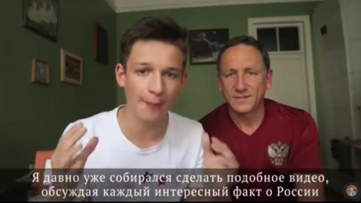 Отец оболганного Навальным мальчишки постарался объяснить, почему нельзя говорить плохо о России