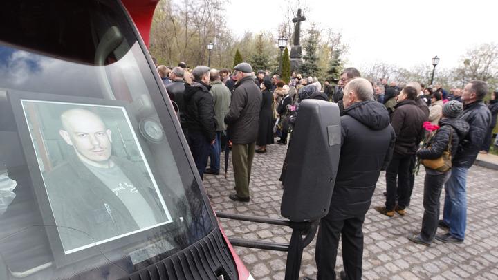 Мать убитого на Украине журналиста Олеся Бузины попросила Трампа найти виновных