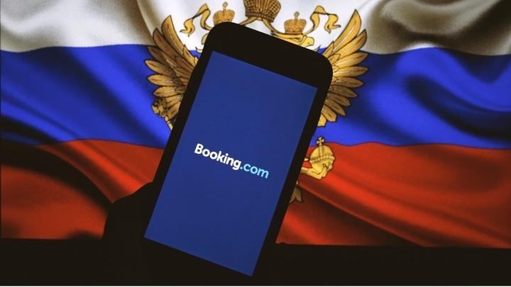 Сервис Booking.com обнулил рейтинги крымских отелей