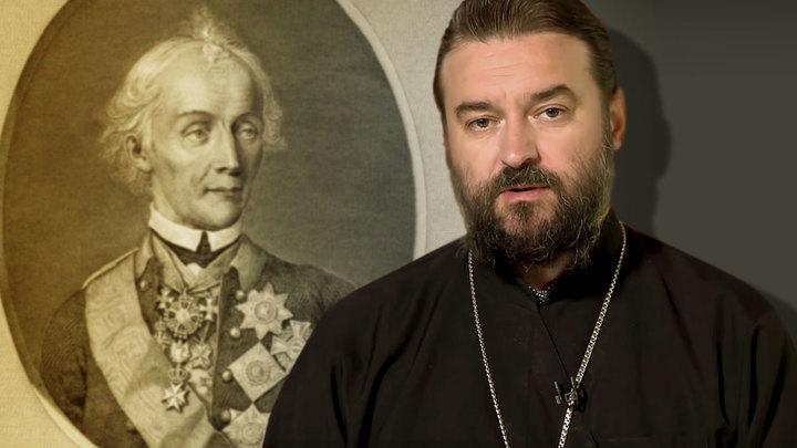 Андрей Ткачев: Правила жизни Суворова