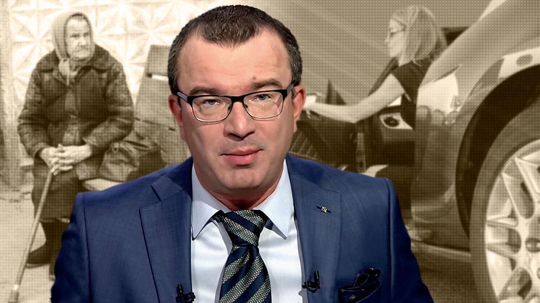 Юрий Пронько: Сползание населения в нищету приобрело очень опасный характер